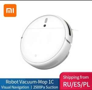 Робот-пылесос Xiaomi vacuum cleaner 1C