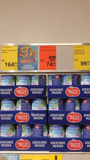 Кокосовое молоко, 400 мл. в сети магазинов ДА!