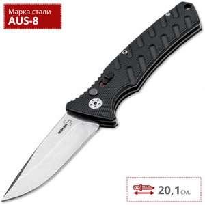 Черная пятница в магазине ножей Boker: скидка 15% на все