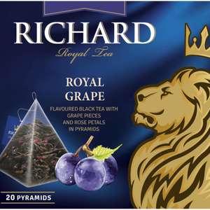 """Чай Richard """"Royal Grape"""" 20 пирамидок и другие вкусы в ассортименте"""