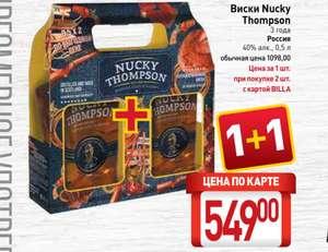 Виски Nucky Thompson3 года