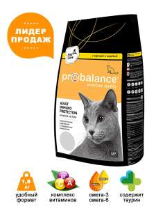ProBalance сухой корм для кошек Immuno Protection с курицей и индейкой, защита иммунитета, 1,8 кг
