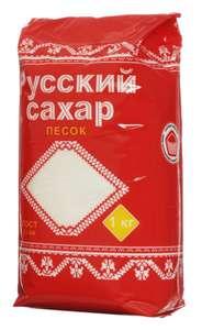 "Сахар ""Русский Сахар"" натуральный, 1 кг."
