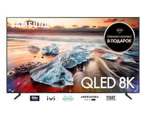 "Телевизор Samsung Smart QLED TV 98"" Q900R 8K"