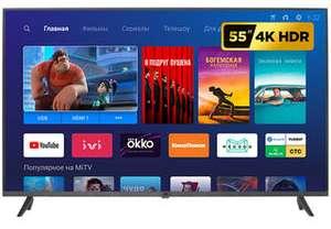 """Телевизор LED Xiaomi Mi TV 4S 55"""" (140 см) 4К Smart TV"""