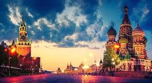 Путешествие из Петербурга в Москву на 2 суток 28 ноября