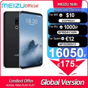 Смартфон Meizu 16th 6+64 ГБ глобалка