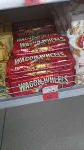 [Уфа] Печенье Wagon wheels в магазинах Лукошко