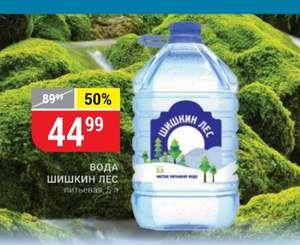 Вода Шишкин лес, 5 литров