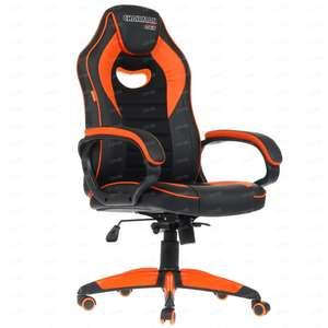 Игровое кресло Chairman Game 16 (оранжевое)