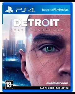 [PS4] Игра Sony Detroit: Стать человеком