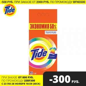 Стиральный порошок Tide 12кг
