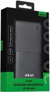 Портативное зарядное устройство Akai BE-20001 20000mAh