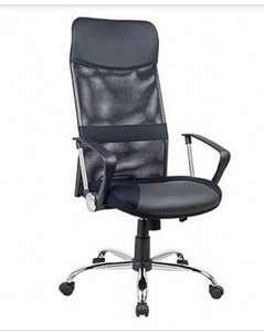 Кресло руководителя SIGMA H-945F/EC13