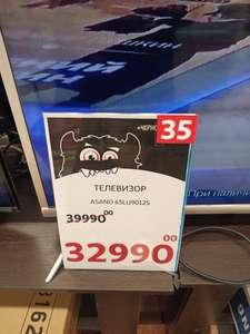 "Телевизор Asano 65LU9012S 65"", 4K, SmartTV"