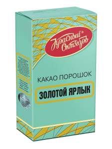 Красный Октябрь Какао-порошок Золотой Ярлык, 100г. (только в центре оптовой торговли)