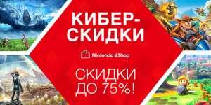 [Switch] Распродажа в Nintendo eShop, например, ASTRAL CHAIN
