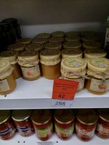 Джем Абхазские сады Апельсиновый в магазинах (топ за свои деньги)
