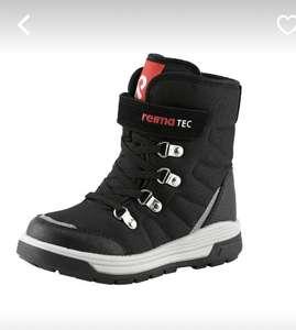 Ботинки Reima Reimatec Quicker (28-36 размер)