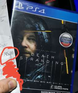 [PS4] Death Stranding (с бонусами 745₽)