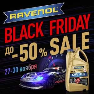 Скидки на моторные масла Ravenol