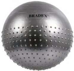 До -30% на фитболы, напр, полумассажный мяч для фитнеса BRADEX SF 0357, 75 см.