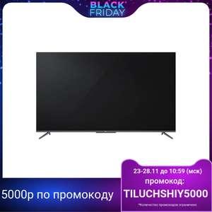 "4K ТВ TCL 75P717, 74.6"" Smart TV"