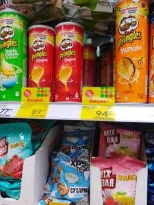 [Волгоград] Чипсы Pringles картофельные Original