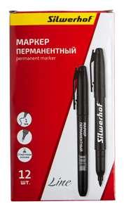 Упаковка перманентных маркеров SILWERHOF Line, черный, 12 шт (9₽ за 1 штуку)