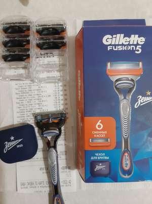 [МСК] Gillette fusion 5