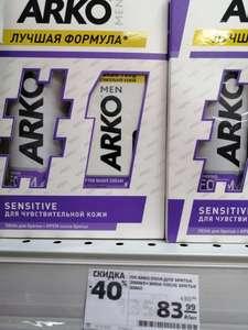 Набор ARKO Sensitive Пена для бритья 200мл + Бальзам после бритья 50мл