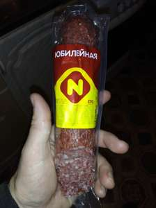 Колбаса Юбилейная от Останкино