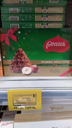 [Ижевск] Конфеты Родные Просторы 180 г