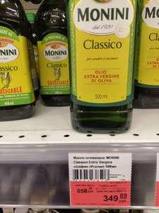 Масло оливковое MONINI Classico Extra Vergine н/рафин, Италия, 500 мл