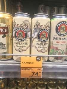 [Мск] Пиво Paulaner Oktoberfest, 0,5 л.