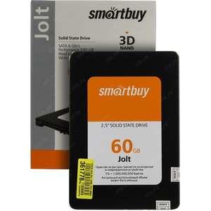 [Саратов] SSD диск SmartBuy Jolt 60 Гб SB060GB-JLT-25SAT3 SATA