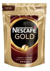 Кофе растворимый Nescafe Gold, 500 гр.