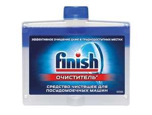 Очиститель Finish для посудомоечных машин 250 мл