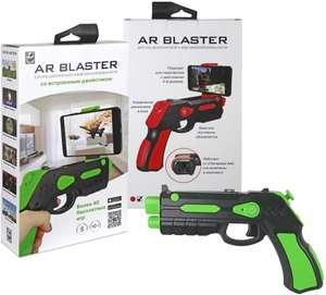 Игрушечное интерактивное оружие 1TOY AR Blaster (Т12347, 21 см)
