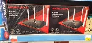 [Мурманск] Wi-Fi роутер Mercusys ac1200 (5 ГГц)