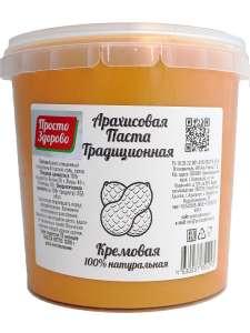 """Арахисовая паста Просто Здорово """"Традиционная Кремовая"""", 1000г, сладкая"""