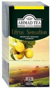 Чай Ahmad Tea Citrus Sensation
