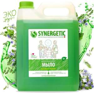 Synergetic Жидкое мыло 5л