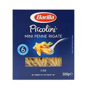 Макаронные изделия Barilla Penne Rigate, 450 г