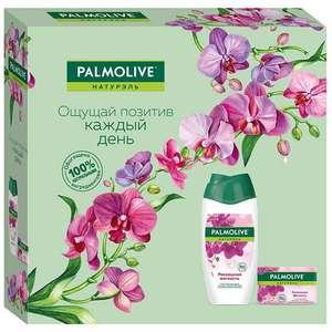 Набор Palmolive Натурэль: гель для душа и мыло
