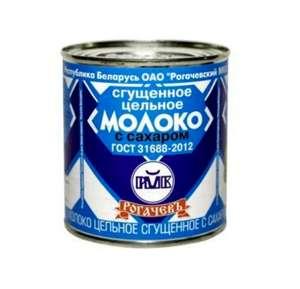 [Чебоксары] Молоко сгущенное цельное с сахаром 8,5% Рогачевъ 380г