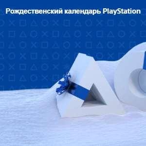 Новогодний календарь Playstation (бесплатные динамические темы)