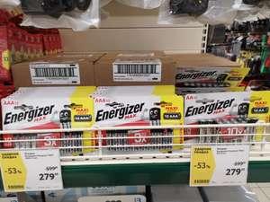 Батарейки Energizer max AA и AAA, 12 шт.