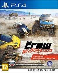 Игры для PS3/ PS4/XBOX со скидками (например, The Crew Wild Run Edition)
