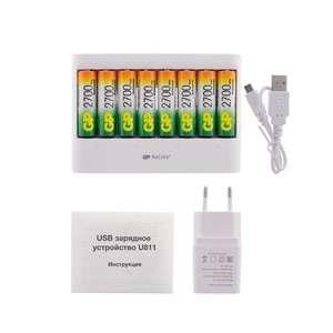 Зарядное устройство GP U811 + Аккумулятор 2700 mah адаптер, 8 шт